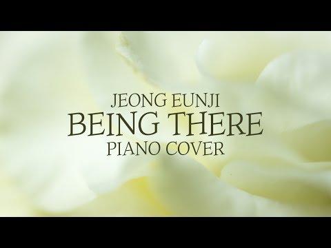 정은지 (Jeong EunJi) – 어떤가요 (Being There) | 신기원 피아노 커버 연주곡 Piano Cover